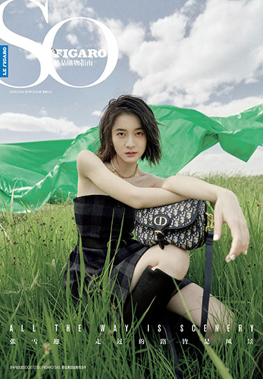 SO FIGARO 2020年第18期