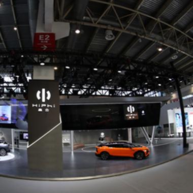 重塑豪车格局  全球首款可进化超跑SUV高合HiPhi X首次亮相北京国际车展