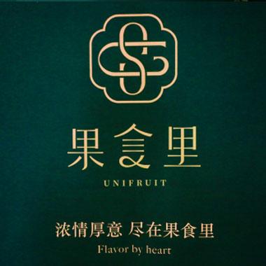 """中国高端生鲜礼品服务品牌""""果食里""""正式发布,倡导更高品质生活"""