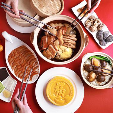 海天阁:福牛贺岁,香伴年味