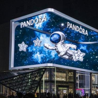 #链上星光 实现星愿# Pandora潘多拉璀璨星河系列闪耀登陆